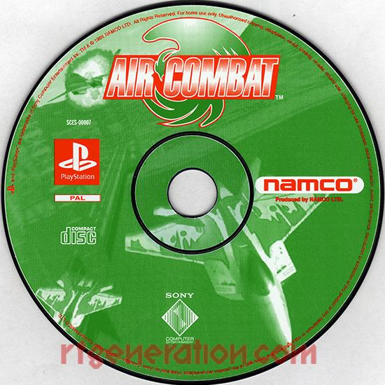 Air Combat Game Scan