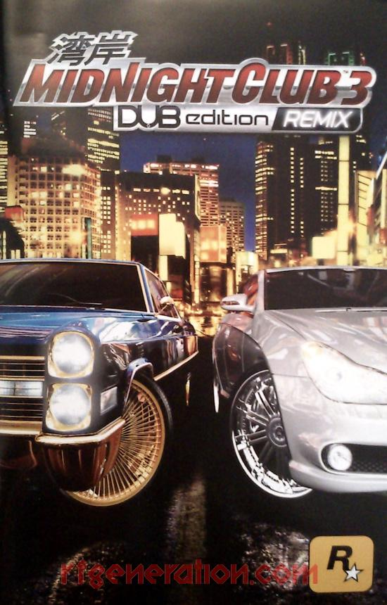 Midnight Club 3: DUB Edition Remix Manual Scan