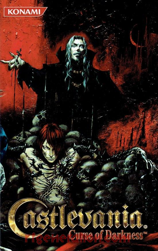 Castlevania: Curse of Darkness <sup>[Alternative UPC]</sup> Manual Scan