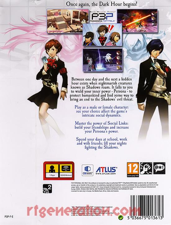 Shin Megami Tensei: Persona 3 Portable In-Game Screen