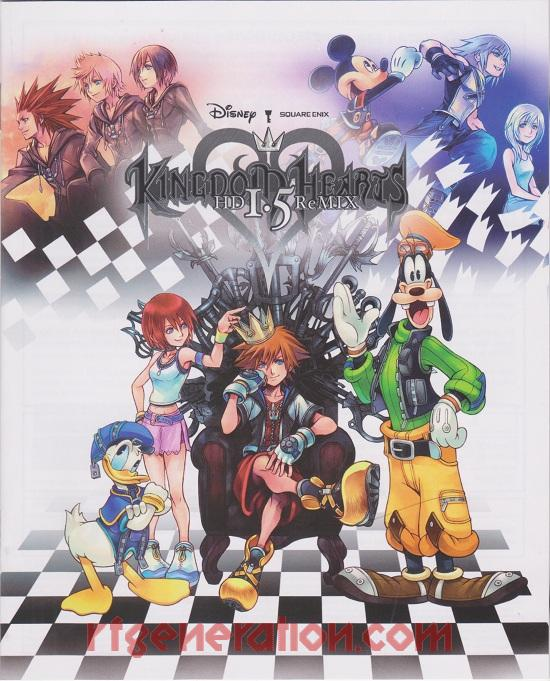 Kingdom Hearts HD 1.5 ReMIX <sup>[Limited Edition]</sup> Manual Scan