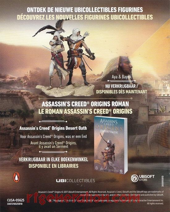 Assassin's Creed: Origins <sup>[Deluxe Edition]</sup> In-Game Screen