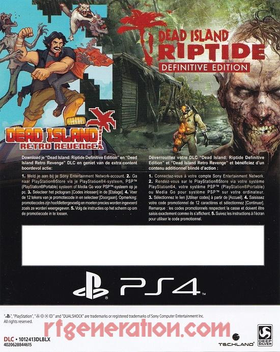 Dead Island Definitive Collection <sup>[Slaughter Pack]</sup> In-Game Screen