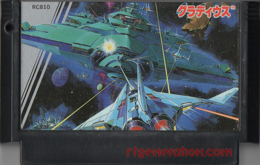 Gradius Game Scan