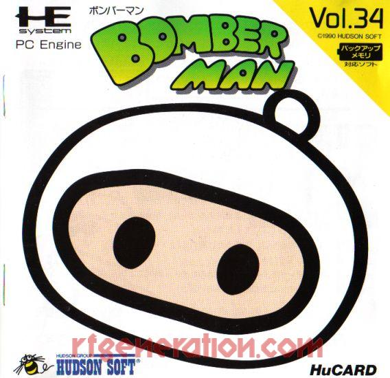 Bomberman Manual Scan