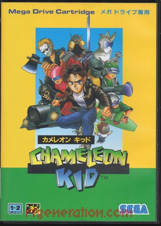 Chameleon Kid Box Front