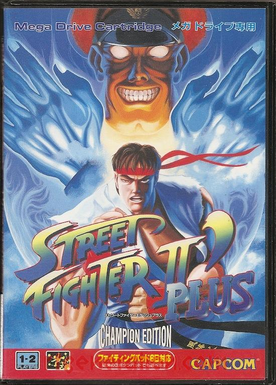 Street Fighter II' Plus: Champion Edition Box Front