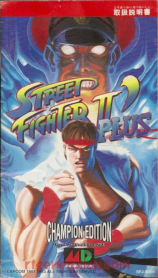 Street Fighter II' Plus: Champion Edition Manual Scan