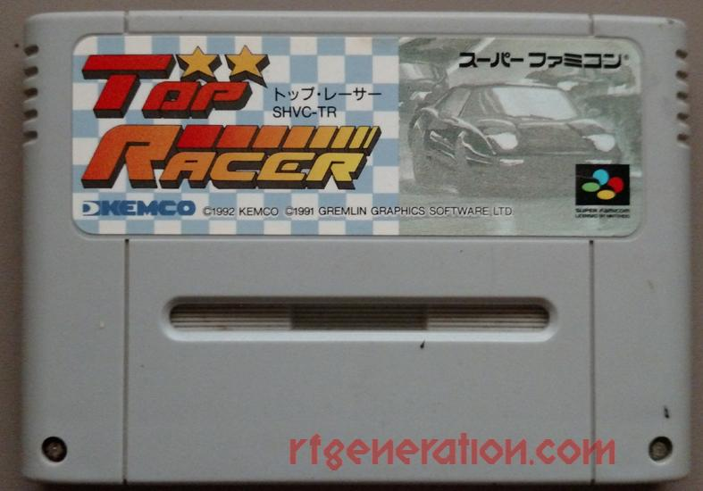 Top Racer Game Scan