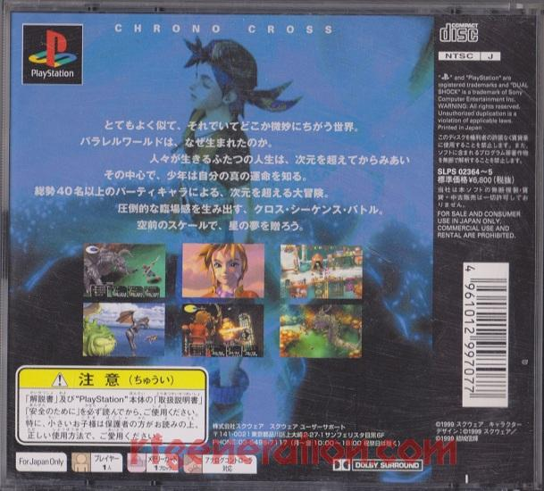Chrono Cross Box Back