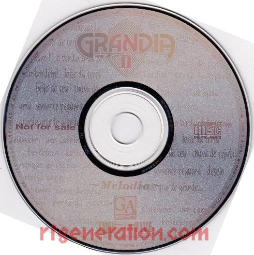 Grandia II <sup>[Limited Edition]</sup> In-Game Screen