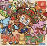 Japanese Samba de Amigo cover