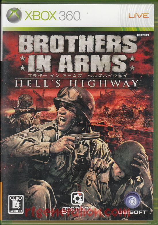 Brothers in Arms: Hell's Highway Box Front