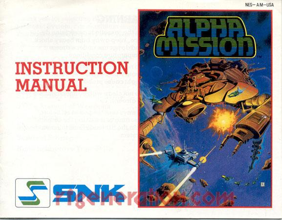 Alpha Mission <sup>[3 Screw]</sup> Manual Scan