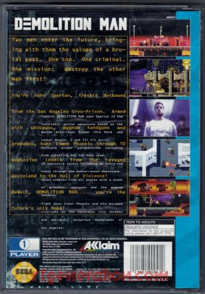 Demolition Man Box Back