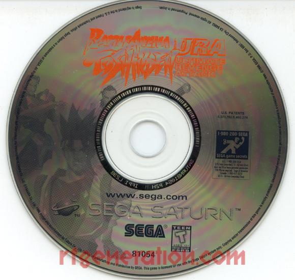 Battle Arena Toshinden URA Game Scan