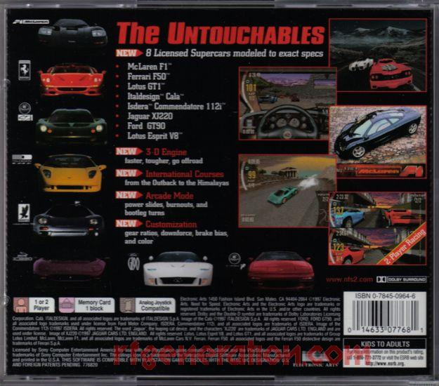 Need for Speed II Box Back