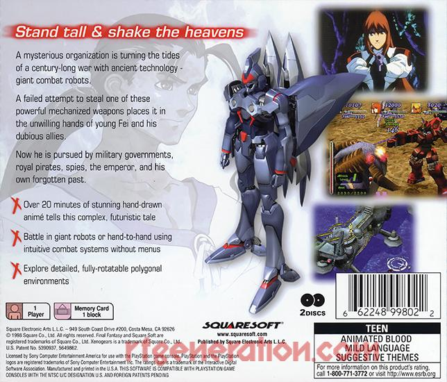 Xenogears Box Back