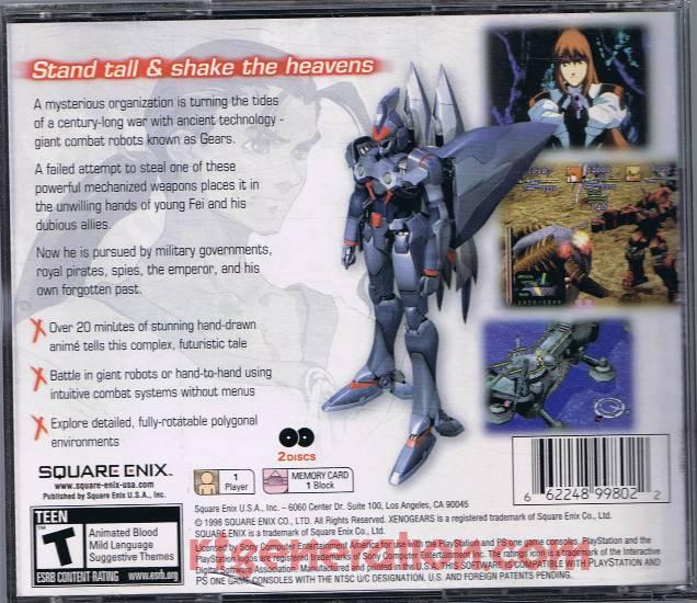 Xenogears <sup>[Greatest Hits]</sup> Box Back