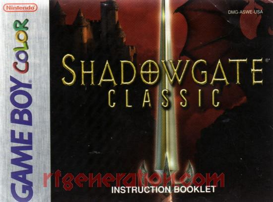 Shadowgate Classic Manual Scan