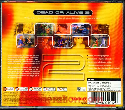 Dead or Alive 2 Box Back