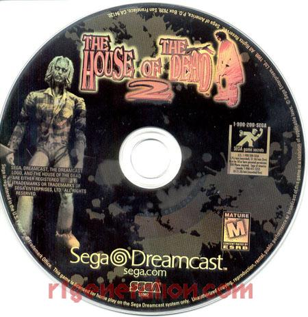 House of the Dead 2, The Game Scan