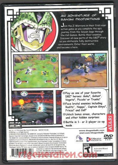 Dragon Ball Z: Sagas Box Back