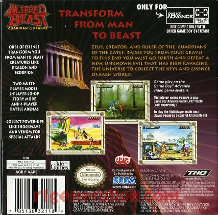 Altered Beast: Guardian of the Realms Box Back
