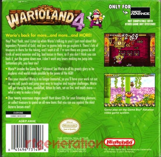 Wario Land 4 Box Back