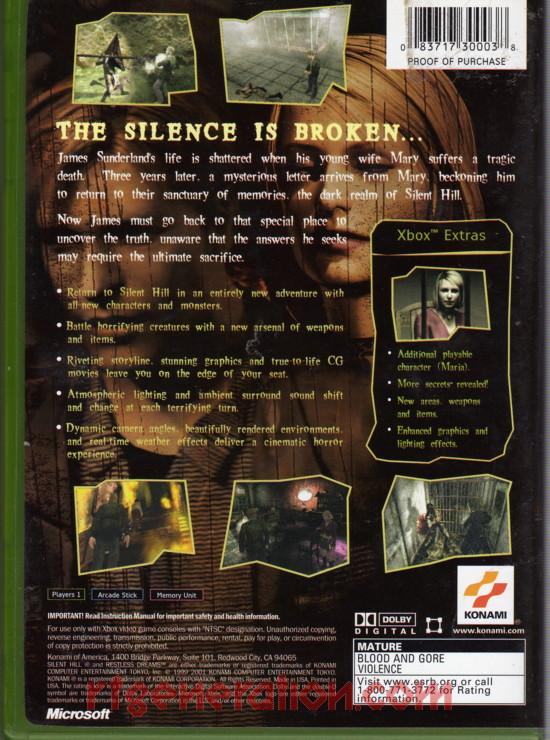 Silent Hill 2: Restless Dreams Box Back
