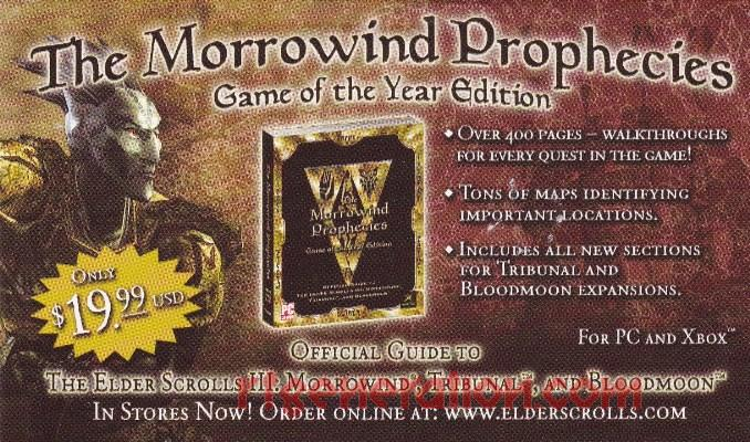 Elder Scrolls III, The: Morrowind <sup>[GOTY Edition]</sup> In-Game Screen