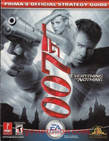 007: Everything or Nothing <sup>[Player's Choice]</sup> In-Game Screen