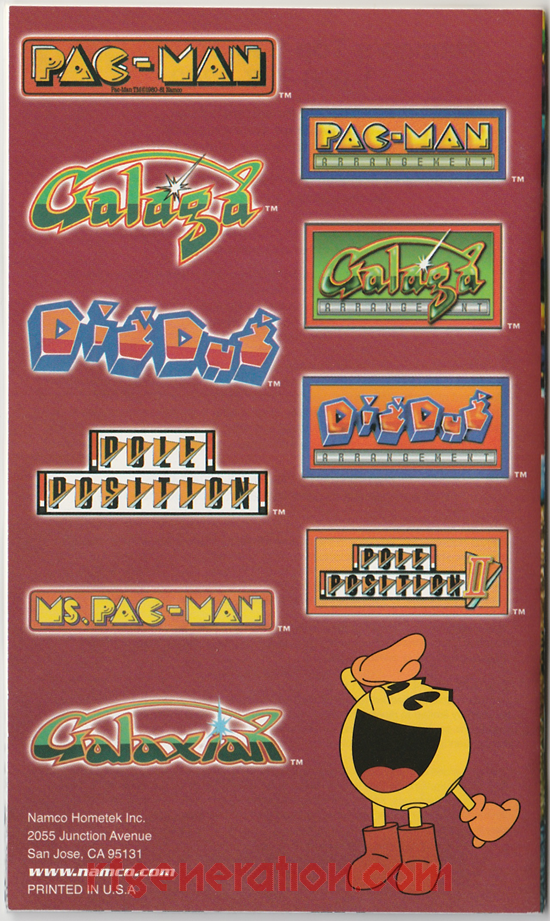 Namco Museum <sup>[Player's Choice]</sup> In-Game Screen