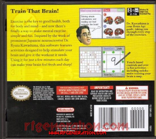 Brain Age: Train Your Brain in Minutes A Day! Box Back