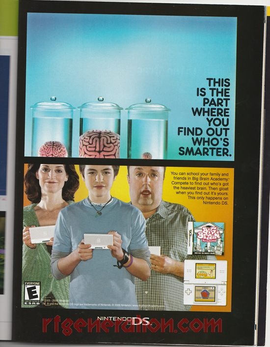 Big Brain Academy <sup></sup> In-Game Screen