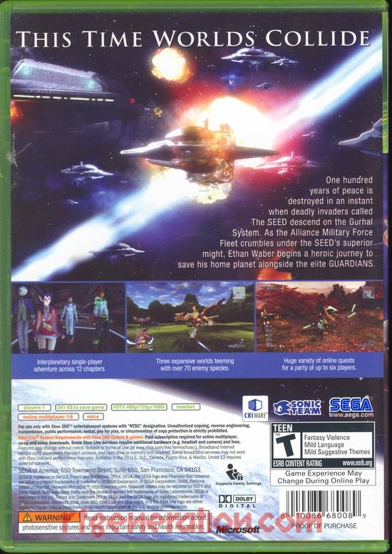 Phantasy Star Universe Box Back