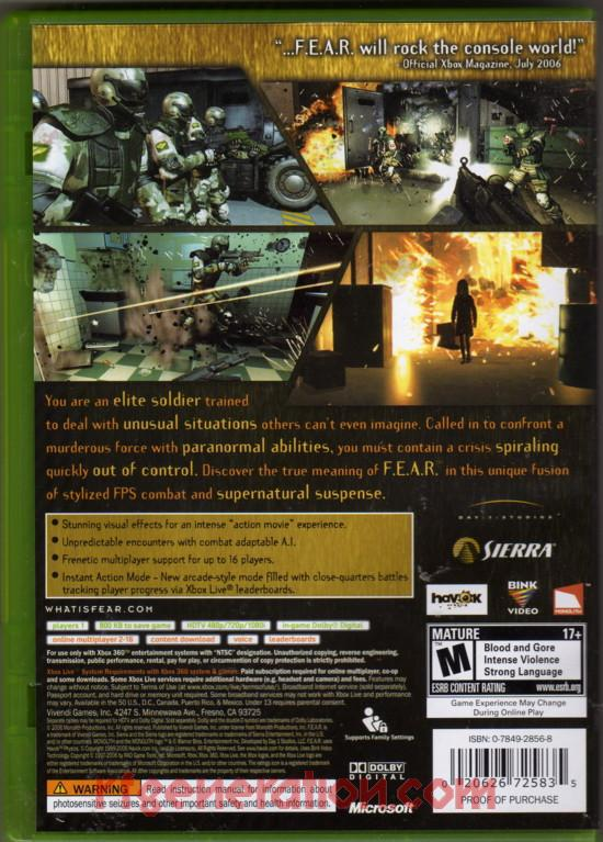 F.E.A.R.: First Encounter Assault Recon Box Back