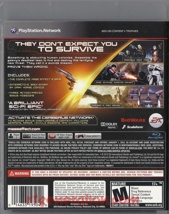 Mass Effect 2 Box Back
