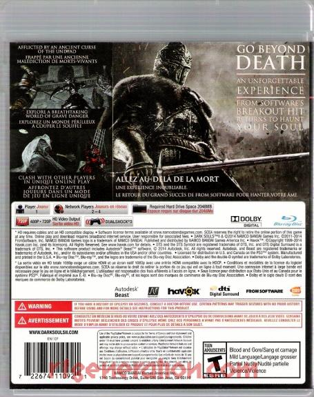 Dark Souls II Box Back