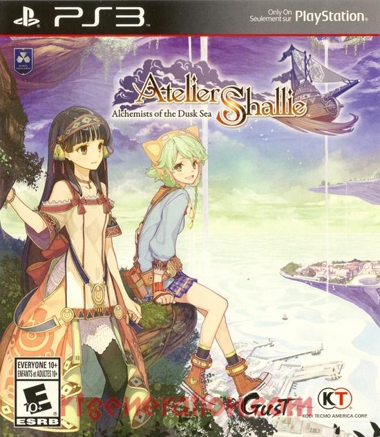 Atelier Shallie: Alchemists of the Dusk Sea Box Front