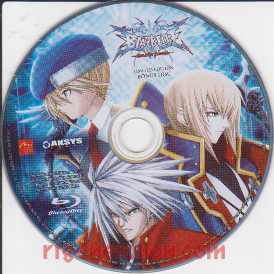 Blazblue: Calamity Trigger <sup>[Limited Edition]</sup> In-Game Screen