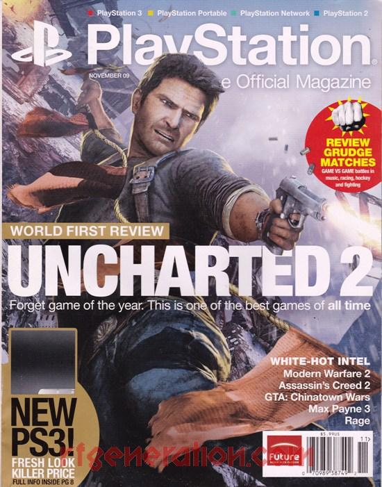 Uncharted 2: Among Thieves <sup>[Game Of The Year Edition]</sup> In-Game Screen