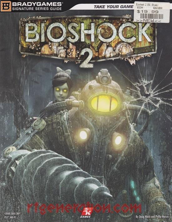 Bioshock 2 In-Game Screen