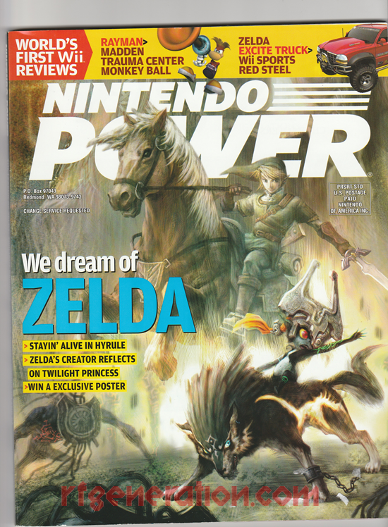 Legend of Zelda, The: Twilight Princess In-Game Screen