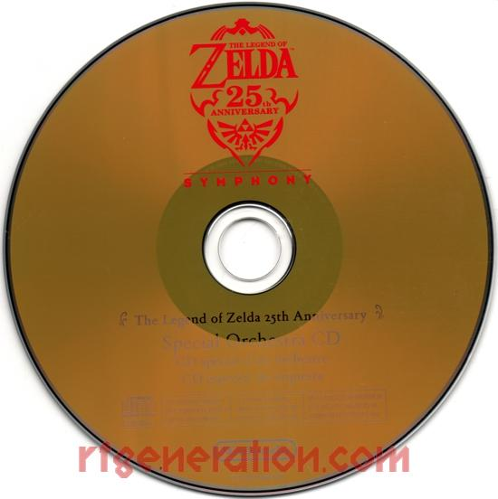 Legend of Zelda, The: Skyward Sword <sup>[Music CD]</sup> In-Game Screen