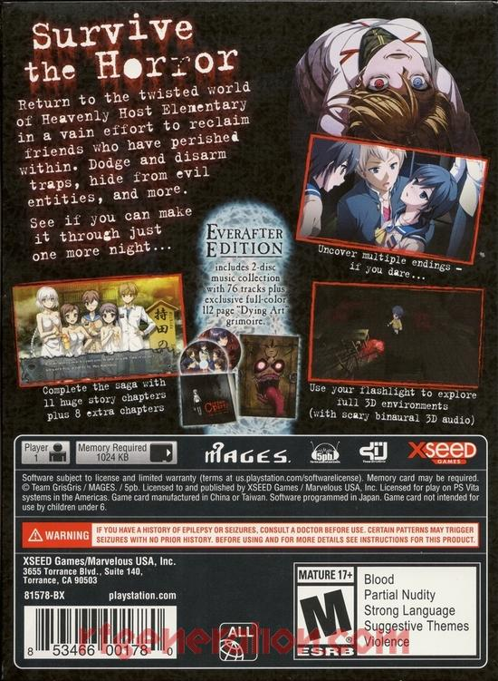 Corpse Party: Blood Drive <sup>[Everafter Edition]</sup> Box Back