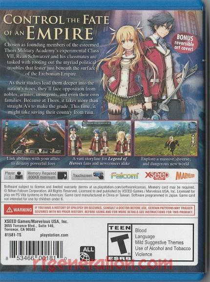 Legend of Heroes, The: Trails of Cold Steel <sup>[Lionheart Edition]</sup> In-Game Screen