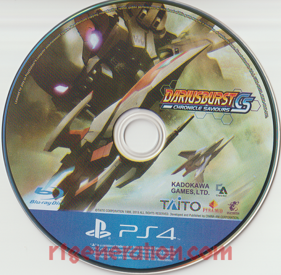 Darius Burst: Chronicle Saviours CS Game Scan