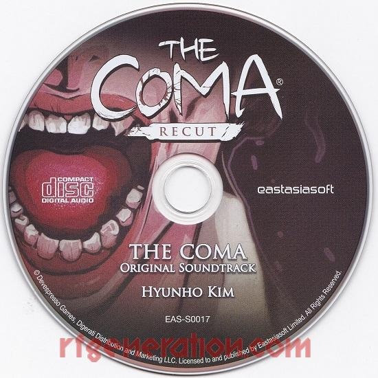Coma, The: Recut <sup>[Limited Edition]</sup> In-Game Screen