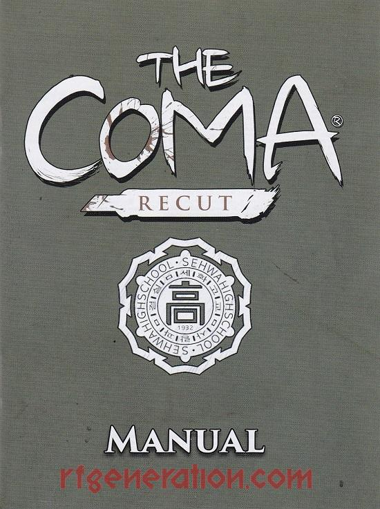 Coma, The: Recut <sup>[Limited Edition]</sup> Manual Scan